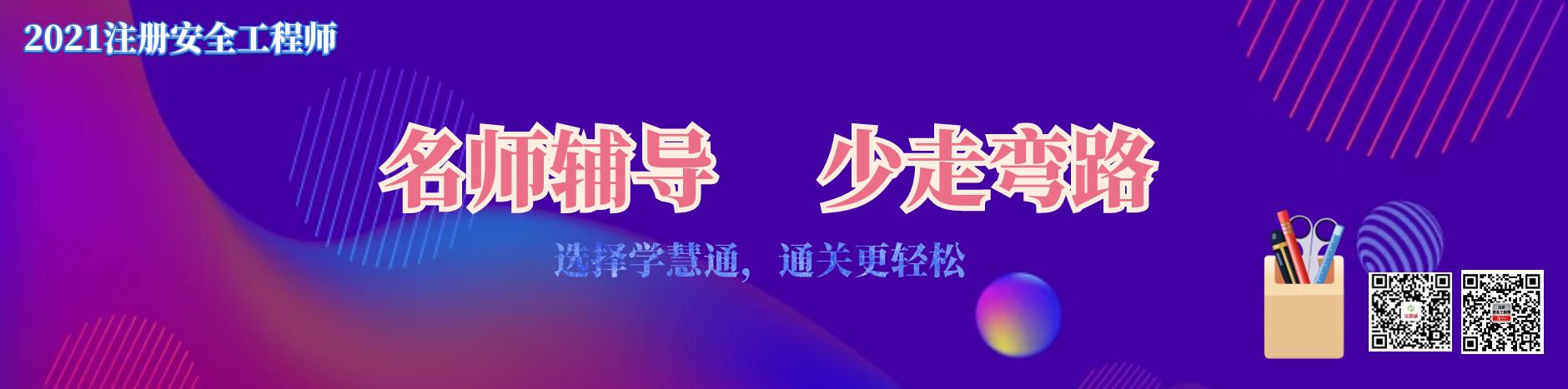网站banner1
