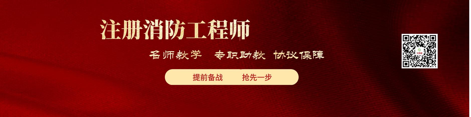 网站banner3